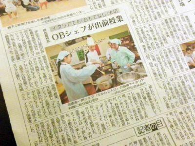 伊佐農林_南日本新聞.jpg.jpg