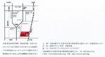 俊寛地図.jpg