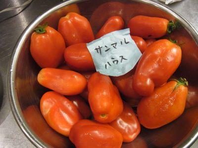 薩摩ルツァーノ07.JPG