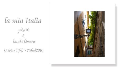 La mia Italia small.jpg