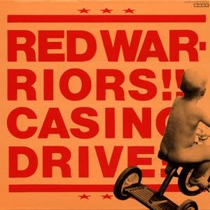 casino_drive.jpg