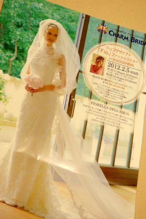charm bridal.JPG