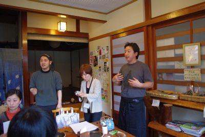 isa-shika-inoshishi03.jpg
