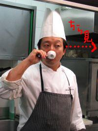 serata_giapponese08.JPG