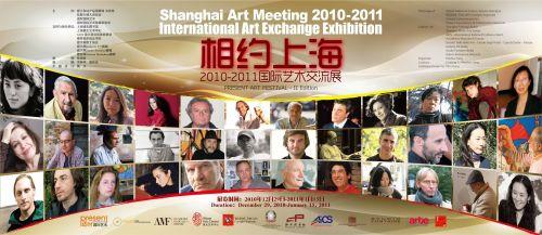 shanghai_poster.jpg