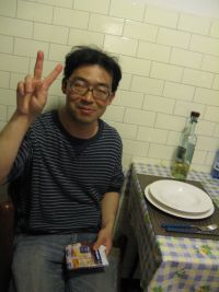 shunkan_kitaru02.JPG