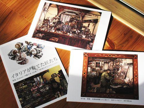 shunkan_koten 2011.JPG