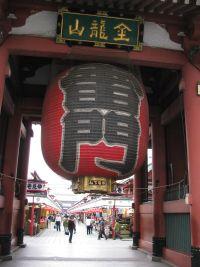 tokyo_2011_03.JPG