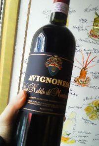 vino nobile.jpg